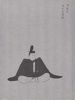 Ashikaga Ujimitsu 2nd Kamakura Kubō of the Ashikaga shogunate