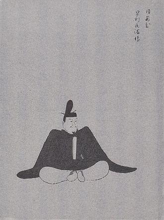 Ashikaga Ujimitsu - Second Kantō Kubō Ashikaga Ujimitsu