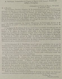 Asia Minor Agreements - Maurice Paléologue, Ambassadeur de France en Russie, Pétrograd, to M Sazanof, Ministre des Affaires Étrangeres, 26 April 1916;.jpg