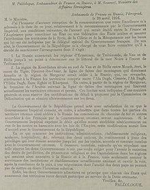 Acuerdos de Asia Menor - Maurice Paléologue, Ambassadeur de France en Russie, Pétrograd, a M Sazanof, Ministre des Affaires Étrangeres, 26 de abril de 1916; .jpg