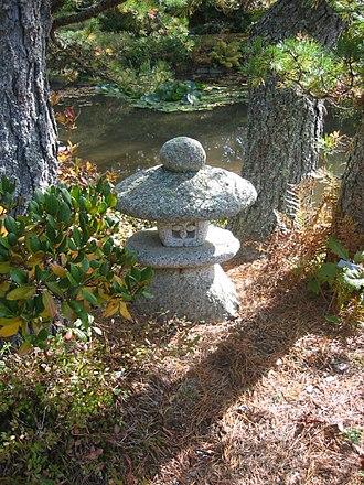 Asticou Azalea Garden - Image: Asticou Azalea Garden 2003 3