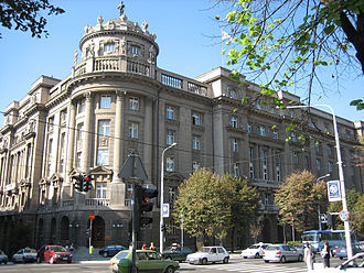 Government of Serbia - Image: Bâtiment officiel