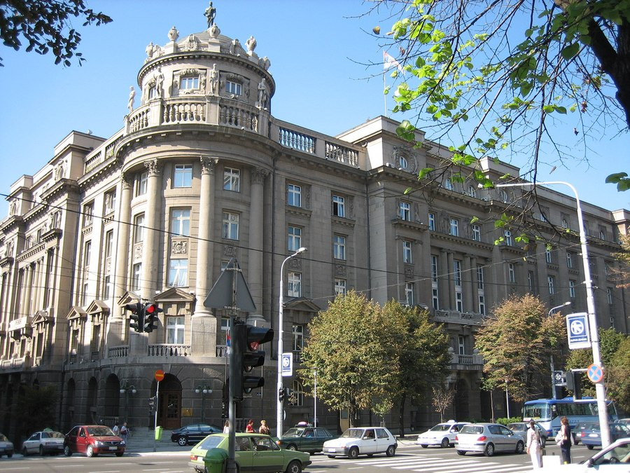 Ministry of Forestry and Mining and Ministry of Agriculture and Waterworks Building, Belgrade