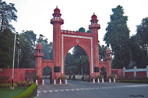 Aligarh Muslim University - Bab-e-syed, the gateway to AMU