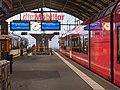 Bahnsteig im Bahnhof St. Gallen.jpg