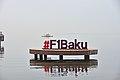 Baku-F1Sign 004 2058.jpg