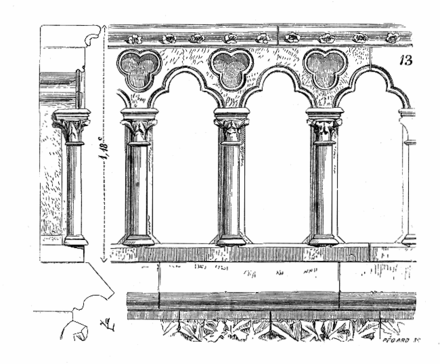 Balustrade.XIIIe.siecle.4.png