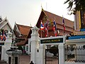 Bangkok National Museum, Thailand.JPG