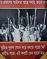 Bangladesh Dacca ACIDO DSCF6107 Francisco Magallon.jpg