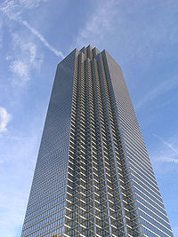 Bank of America Plaza - Dallas.jpg