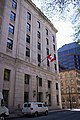 Bank of Nova Scotia, Halifax (3609964466).jpg