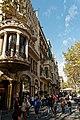 Barcelona - Passeig de Gràcia - View NW on Illa de la Discòrdia V.jpg