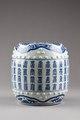 Barnstol (liang teng, sval pall) gjord i Kina cirka 1661-1722 - Hallwylska museet - 95607.tif