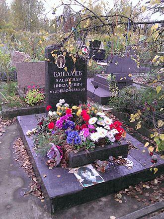 Alexander Bashlachev - Grave of Alexander Bashlachev.