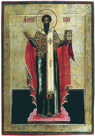 Basil of Caesarea - Russian icon of Basil of Caesarea