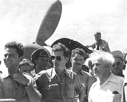 "David Ben-Gurion visits 101 Squadron, the ""First Fighter Squadron"". Ben Gurion at First Fighter Squadron.jpg"