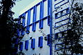 Bengali Wikipedia 10th Anniversary Celebration Jadavpur University Campus5895.JPG