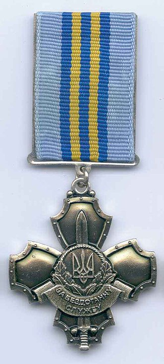 "Medal ""For Irreproachable Service"" - Image: Bezdog 2"