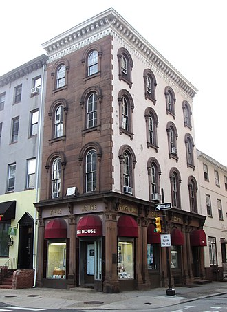 """Bible society - """"Bible House"""", the headquarters of the Pennsylvania Bible Society, the oldest in the United States, founded in 1808"""