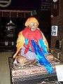 Binzuru statue, Hondo, Bannaji Temple. Attributed to 1299 AD.jpg