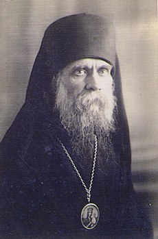 Bishop Simon Vinogradov.jpg