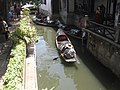 Black-Awning (Wupeng) Boat.jpg