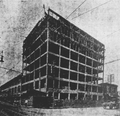 Blount Building, Pensacola, under construction.PNG