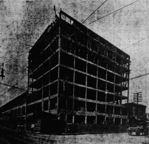 Blount Building - The Blount Building under construction
