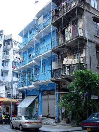 """Urban Renewal Authority - The """"Blue House"""" in Stone Nullah Lane."""