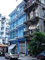 Blue House HK.jpg