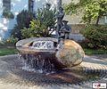 Bockpfeifer-Brunnen.JPG