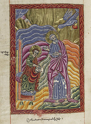 Prochorus (deacon) - Prochorus and St John depicted in a 1609 Armenian gospel manuscript