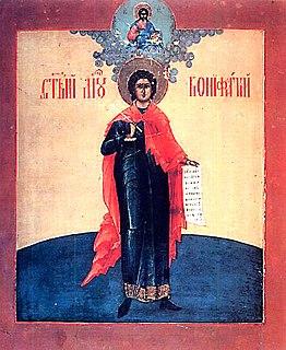 Boniface of Tarsus Roman saint