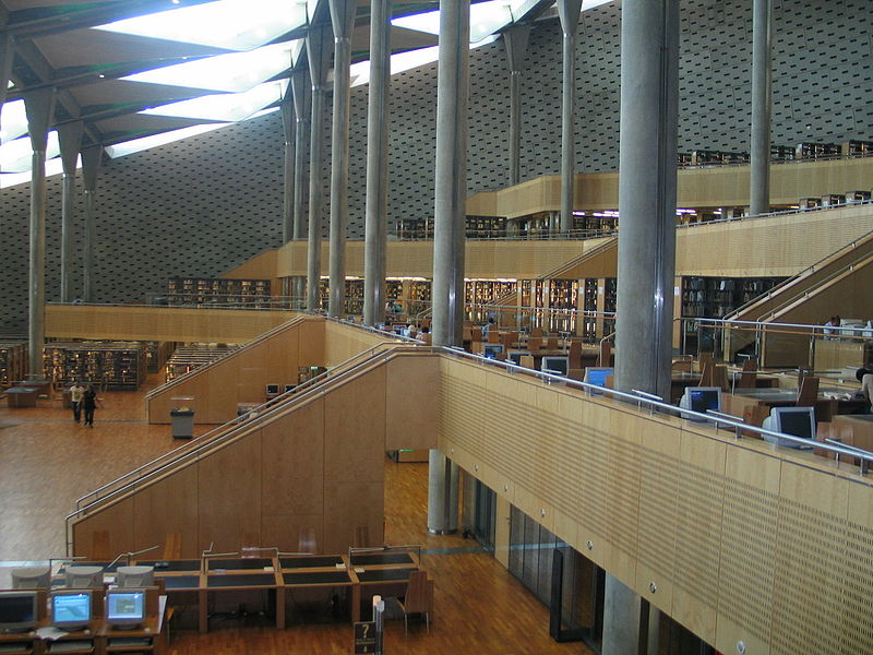 25 of the World's Coolest Libraries: Bibliotheca Alexandrina
