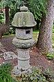 Boulogne-Bill Musée A-Kahn Lanterne japonaise 2 2014.jpg