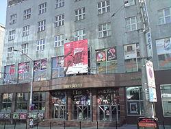 Bratislava Nová scéna.jpg