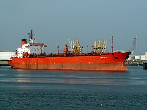 Breeze A IMO 9086708 at the Calland canal, Port of Rotterdam, Holland 23-Apr-2006.jpg