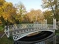 Bridge, Morden Hall Park - geograph.org.uk - 2170802.jpg