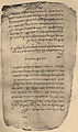 Brockhaus and Efron Jewish Encyclopedia e5 191-1.jpg