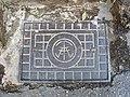Brunnslock i Athen (2).jpg
