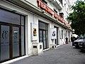 Bucuresti, Romania. Teatrul de Revista Constantin Tanase (in memoriam Cristina Stamate).jpg
