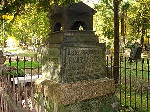 Faddey Bulgarin - Bulgarin's tomb in Tartu