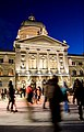 Bundeshaus Bern by night, 2010.jpg