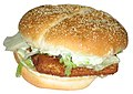 Burger King BK Big Fish sandwich.jpg