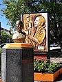 Busto de Evita en la ciudad de Formosa 02.jpg