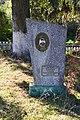 Buzhany Horokhivskyi Volynska-monument to the countrymans-details-08.jpg