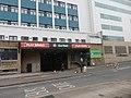Buzz Bingo Car Park Entrance, Nelson Street, Bradford (geograph 6770924).jpg