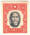 CHN-1941-0114.jpg