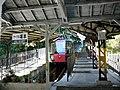 Cable Sakamoto Station Platform 20051109.jpg