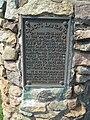 Cabot Landing Monument Plaque.JPG